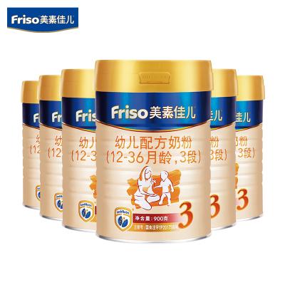 美素佳儿(Friso)幼儿配方奶粉 3段(1-3岁幼儿适用)900克*6(荷兰原装进口)