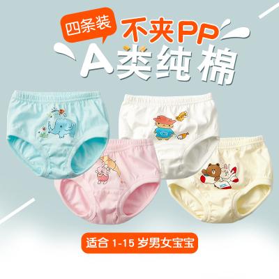 幼兒童男童女童寶寶內褲女1-3歲純棉小童小孩三角面包短褲 諾妮夢