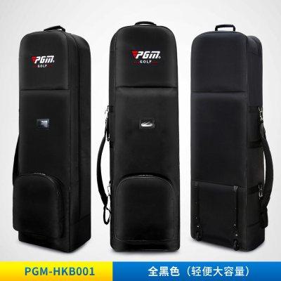 高爾夫航空包 可折疊飛機包 帶滑輪 航空托運 便攜球包套