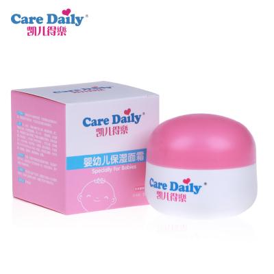 凱兒得樂(care daily) 嬰幼兒保濕面霜50g 擦臉霜