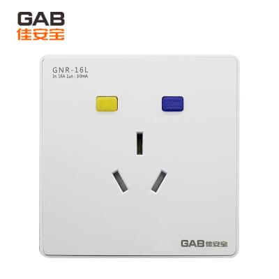 幫客材配 佳安寶GNR-16L 16A漏電保護插座 掛機空調熱水器專用整箱批發 50只/箱 正碼 均碼
