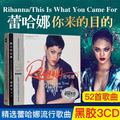 正版Rihanna蕾哈娜cd歐美流行音樂R&B磚石女王黑膠車載cd光盤碟片