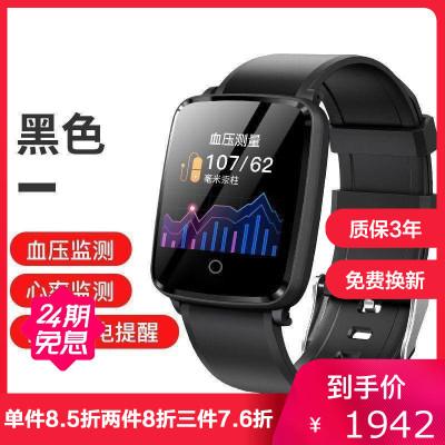 普利邦彩屏智能手環測量血壓心率多功能運動手表老人睡眠監測健康防水計步器蘋果安卓oppo小米vivo華為通用黑色款