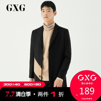 【兩件1折:189】GXG男裝 冬季商場同款時尚休閑潮流黑色長款大衣#174126384