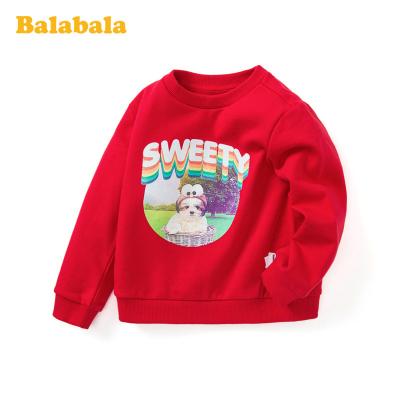 【1件5折】巴拉巴拉童装女童卫衣2020新款春季小童宝宝韩版圆领儿童打底衫女