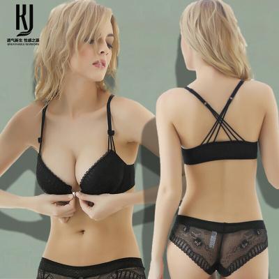 法國KJ前扣文胸薄款性感蕾絲美背文胸套裝防下垂收副乳女士胸罩品牌內衣