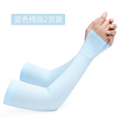 車大地夏季冰絲防曬袖套女防紫外線戶外騎行冰袖長款護臂套袖女開車袖子 拇指藍色厚款2雙