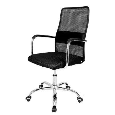 電腦椅家用辦公椅人體工學椅升降轉椅座椅網布老板椅子 黑框黑架