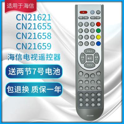 適用海信電視遙控器原裝機萬能通用CN3A57 A56 B |海信電視遙控器|CN21658|直接使用|(編號-78號)