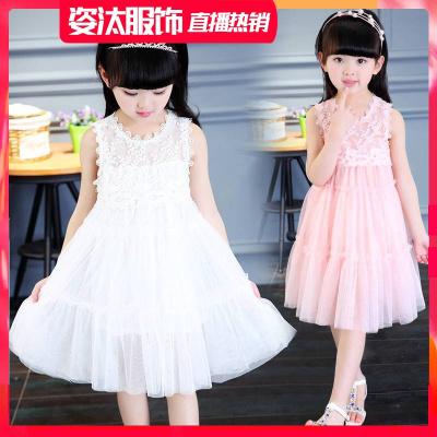 六一兒童節女童連衣裙2019新款韓版兒童公主裙小女孩演出服夏季時尚白色紗裙