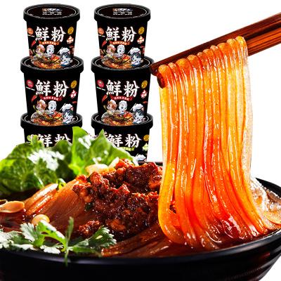 【6桶仅需24.9元】淘栗猫 重庆酸辣粉3种混合口味6桶装 红薯鲜粉条嗨吃家速食宵夜方便面