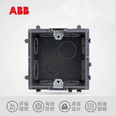 【ABB官方旗艦店】ABB開關插座86型底盒連體通用暗盒AU565