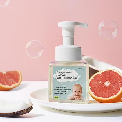 babycare泡泡洗手液氨基酸温和去污婴儿洗手液抑菌洗手液248ml 3850