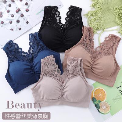 俏曼芬(Qiaomanfen)美背蕾絲內衣女無鋼圈小胸加厚胸墊文胸打底背心式性感抹胸