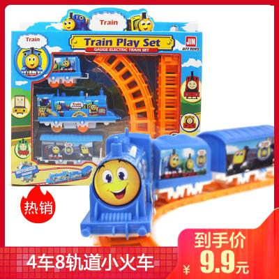 新款兒童玩具電動DIY軌道小火車益智拼裝軌道火車玩具電動