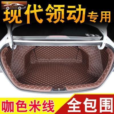 2020款北京現代領動后備箱墊全包圍專用19領動汽車背尾箱內飾改裝 咖色米線【全包圍】簡潔款--領動