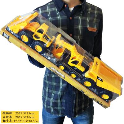 邦娃良品耐摔兒童推土機挖掘機裝卸車玩沙鏟土男孩玩具塑料工程車沙灘玩具其他兒童節工程運輸車677-34