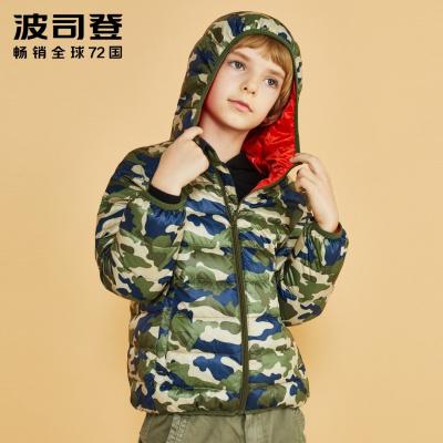 波司登童装羽绒服新款撞色连帽男女童保暖短款保暖外套T80131022