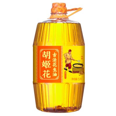 胡姬花 特香型花生油5L/胡姬花古法花生油5L 压榨桶装花生食用油(新老包装随机发货)
