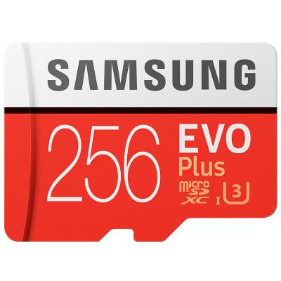 三星 256GB内存卡tf卡 CLASS 10 读取100MB/s手机内存卡256g/microSD存储卡