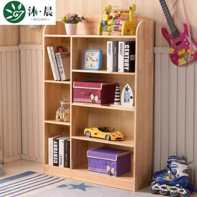 沐晨 书架 简约现代实木书架书柜组合 木质书房家具