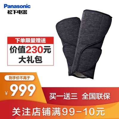 【松下官方旗舰店】(Panasonic)无线腿部按摩器 模仿人手按摩小腿足部静音EW-RA38 生日礼物 灰色