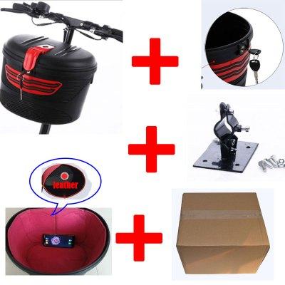 电动滑板车专用防盗防水保温快拆塑料车筐小米希洛普电动滑板车篮