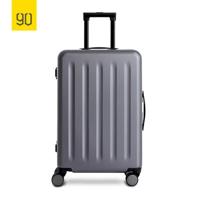90分 轻质铝框旅行箱 星空灰 24寸