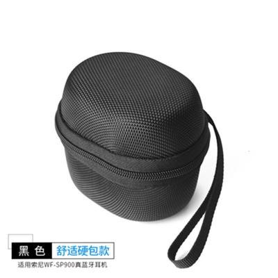 奧古者(AOGUZHE)適用于索尼WF-SP900 WF-SP700N耳機包充電倉保護套便攜包收納盒