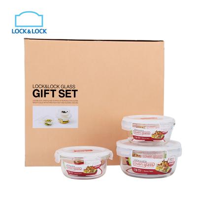 乐扣乐扣(lock&lock) 耐热玻璃保鲜盒饭盒便当盒冰箱整理盒微波炉专用三件套LLG855SP3