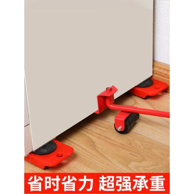 搬家神器搬重物必備移位器搬運工具家用冰箱移動滑輪搬貨移物省力