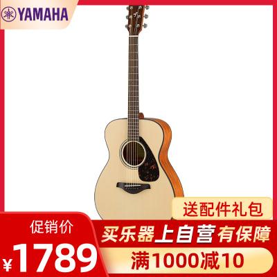 雅馬哈自營(YAMAHA)FS800民謠吉他雅馬哈吉他初學入門吉他男女吉它樂器吉他圓角單板民謠木吉他40英寸