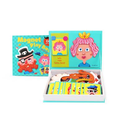 JoanMiro美樂 兒童拼圖益智磁力片磁性早教寶寶磁鐵書3-6歲4認知游戲盒玩具 百變造型