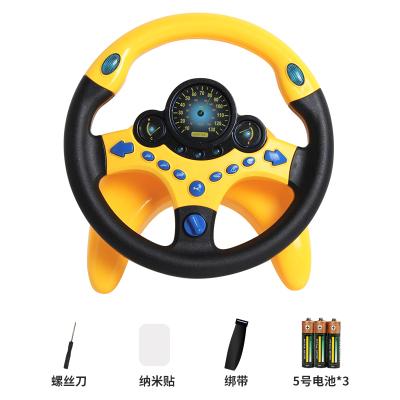 欧塞奇(osage)HB5599 抖音副驾驶方向盘玩具小宝宝同款大号仿真益智早教男孩儿童模拟器汽车方向盘玩具带底座黄色电
