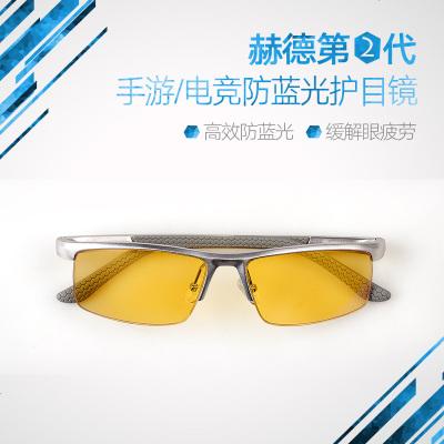 防輻射眼鏡手機電競游戲護目鏡防藍光眼鏡電腦鏡男女HGA029 TR-晶石黑【80%有害藍光阻隔率】