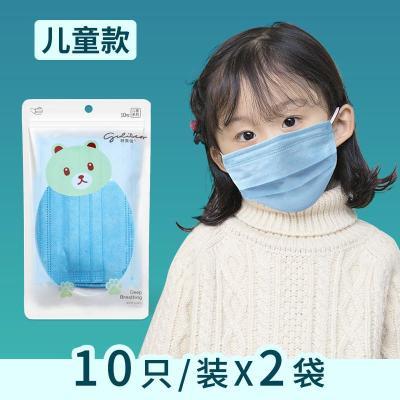 舒美佳一次性口罩防塵透氣多時段供應口鼻罩 囗 罩兒童罩口 一次性兒童口罩20片