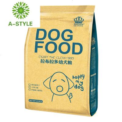 拉布拉多幼犬專用狗糧2.5kg金毛中型大型犬美毛天然糧5斤