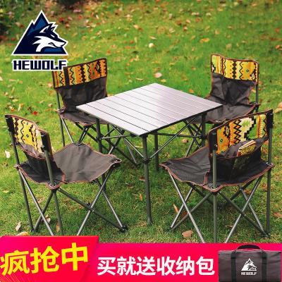 折疊桌椅戶外便攜式輕便野餐桌椅自駕游野外鋁合金車載野露營桌子戶外桌椅套裝