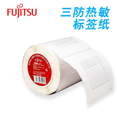 富士通(Fujitsu)热敏标签打印纸100mm*100mm不干胶标签纸 条码纸/电子秤纸 500张/卷