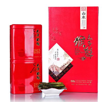 【2020春茶】【2罐裝禮盒】【代寫卡片】蒲草茶坊新品新茶四大徽茶太平猴魁安徽原產125g/罐*2罐