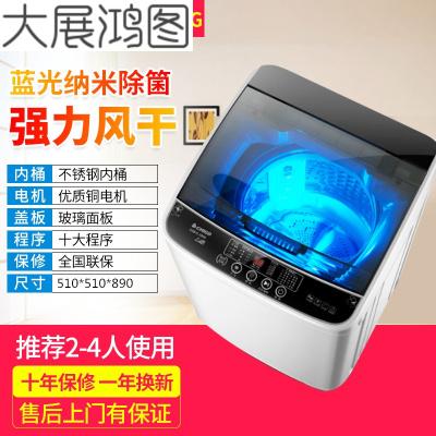 洗衣机租房用全自动小型7.5kg家用洗脱一体出家用租房洗衣机志高 7.5kg蓝光抑箘*强力风干升级波轮抗箘