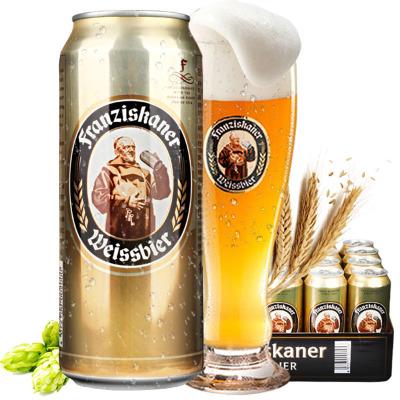 德国风味慕尼黑范佳乐(教士)小麦白啤酒500ML*24听装