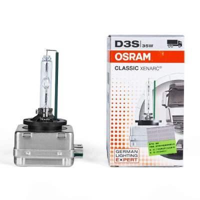 歐司朗(OSRAM)汽車氙氣大燈疝氣燈泡 D3S【4200K 35W】德國原裝進口(單支裝)