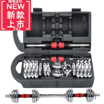 健身运动器材男士家用亚铃20 30公斤单只一对套装可拆卸电镀哑铃