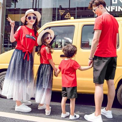 抹炫(MOXUAN)沙滩服亲子套装三亚一家五口套装裙母子母女夏天三口洋气运动套装