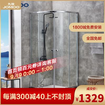 JOMOO九牧 扇形淋浴房 整體淋浴房 鋼化玻璃 不含蒸汽 隔斷干濕分離 浴室雙開移門式淋浴房 M3E11
