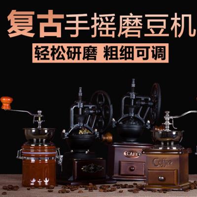 咖啡豆研磨机磨豆机手动咖啡机手工手摇手磨磨粉机小型家用研磨器