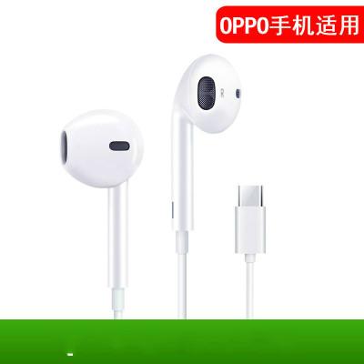 oppor17pro耳機type-c入耳式tc原裝OPPO正品findx專用tpye扁口頭孔tpc/tyep/tape女