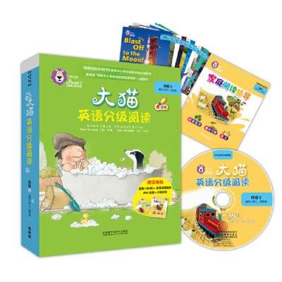 大貓英語分級閱讀四級2 Big Cat(適合小學三、四年級 10冊讀物+家庭閱讀指導+MP3光盤)點讀版