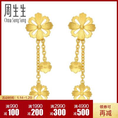 周生生(CHOW SANG SANG)黄金足金文化祝福系列格桑花耳环耳饰女款 86942E计价
